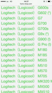 ロジクールのG PROマウスを購入したのですがxim4でサイドボタンが反応しません。キーストロークを設定しても駄目でした。画像にもあるようにxim4互換性リストにも追加されてるので使用できると 思うのですが。わ...