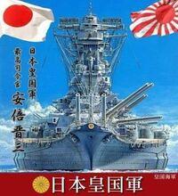 今の国名である『日本国』を、ちゃんとした国号を付けて国名を名乗るなら、何が良いですか?? 【自分の候補】 第1位:大日本皇国 第2位:日本皇国 第3位:大日本帝国 第4位:日本帝国 第5位:日本大皇国  皆様の候補、お待ちしています!