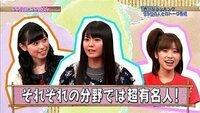 右が仙石みなみさん、真ん中が竹達彩奈さん、左は福原遥さんです。 3人は2014年1月にそれぞれ別々の日に何かのデイリーランキングで 99位になったそうです。つまり似たような立ち位置にいました。 あれから3年...