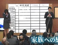 女性からすると中川俊直衆院議員は魅力的に映るのでしょうか ?  奥手で女性に不慣れということもあり、複数の女性に愛される中川 議員は多少問題はあるものの、女性から魅力的に映るのでしょうか。 政治カテが...
