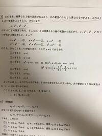 数学の質問です 超難問なのでお気をつけ。 相異なる3個の実数を要素とする集合Sがあり、Sは  「α∈S,β∈Sならばαβ∈S」を満たしている。この時Sを求めよ。     冒頭波線部からさっぱりわかりません。数学に自信のある方、理学部数学科の方など解説よろしくお願いします。やや