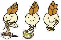 5月7日は コナモンの日です。  たこ焼き・お好み焼き・うどん等、粉を使ったもので好きなものは何ですか?