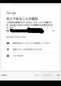 自分のGmailアカウントを業務上もう1人と共有して使いたくて、その人にアカウントを教えてログインさせようとしたのですが、本人確認がどうのこうのと言われてその人がログインできません。 どうすればよろしいでしょうか?