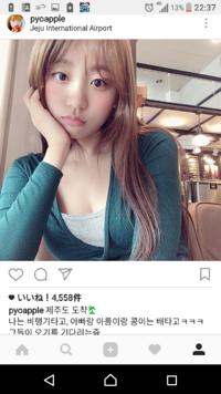 Instagramで見つけて気になっているのですが多分韓国の人とは思うのですが… 名前とどんな活動をしているのかを教えてもらえませんか? お願いします!!