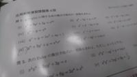 微分方程式について質問です。 問1、問2、がわかりません。  回答解説お願いします。