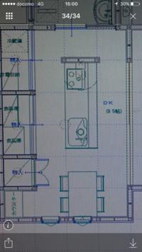アイランドキッチンで画像の9.5帖ではせまいですかね? 画面右はリビング10帖となります。
