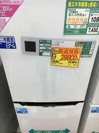 ハイセンスの冷蔵庫ってどうですか? 中国メーカーなので、すぐ壊れてしまわないか心配です。 少し高くても、日本メーカーのものを買った方がいいでしょうか?