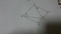 四角形ABCDは、ひし形、Eは辺DC上の点で、AD=AEである ∠DAE=40度のとき、∠ABEの大きさを求めなさいという問題がとけません!  聞ける人がいなくてこまってます! 月曜日テストなので教えてください! お願いしま...