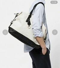 大学の通学用かばんにボストンバッグかトートバッグバックを使いたいのですがどちらが良いと思いますか? ちなみにボストンバッグはこんな感じでトートバッグはこれと同じデザインです。