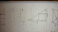 図の三角形ABCは直角三角形で、四角形BDEFは正方形です。 これについて、次の各問に答えなさい。 ①AFの長さは何㎝ですか。  ②三角形EDCの面積は何cm2ですか  小6の問題です。 宜しくお願いします。