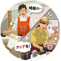 時給が比較的高いニトリで、 長年勤めて、尚且つ人事考課での高評価を維持し続けたら、 時給2000円位まで到達することは可能でしょうか?