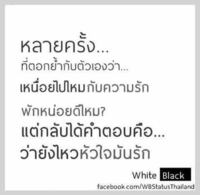 タイ語から日本語に通訳お願い致します。