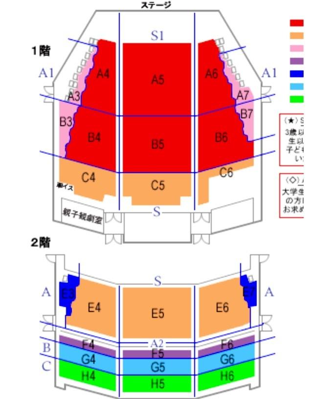 座席 劇団四季 名古屋 劇団四季のC席が全然空いてないです。