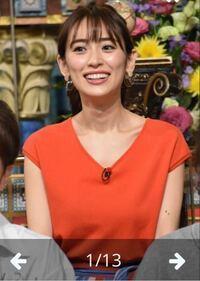 先日のさんま御殿(7月)で、泉里香さんが出演されていた際に着用していた洋服のブランド、教えてください!!赤いトップスにスカートがめちゃくちゃ可愛かったです!!!ネット探しましたが全然ヒットしません。