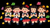 NHK「みんなのうた」で、2017年4月・5月放送の、  「AKB48」が歌う「願いごとの持ち腐れ」の歌詞を教えてください。  分かる方は、お願いします。