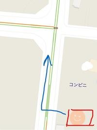 中央分離帯の隙間を越えての右折について教えて下さい。 画像が雑で申し訳ないのですが、 スマイルマークの駐車場を利用しています。 片側2車線(計4車線という言い方で良いのでしょうか…)で 中央分離帯があり...