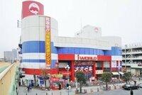 何故神奈川県相模原市の「アイワールド」は閉店してしまったのですか?