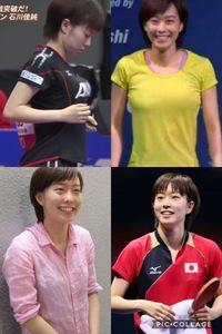 石川佳純さんって写真によって胸の大きさがだいぶ違いますが、実際サイズどれくらいなのですか?