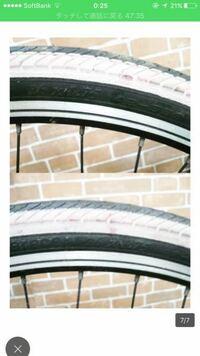 マウンテンバイクのタイヤを26×1.75から26×2.10に変更できますか?