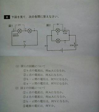 m&gt,解き方,電流,教科書,これら,解説付き,両端