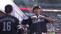 ソフトバンクの柳田選手が このようなポーズをしてますが どのような意味があるのでしょうか? どのような経緯で、このポーズが出来たのでしょうか。
