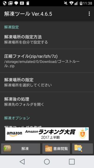 ポセイドン 2 太鼓 大次郎 さん