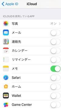 Yahooカレンダーの復元方法について   普段、私はiPhone5sとiPad miniを併用して使っています。先週末 娘がiPhoneで見たい映画があるけど、自分のiPhone seでは画面が小さく見にくいというの で、私のiPad miniを貸しました。そこで娘は自分のiPhoneと私の貸し出したiPadを繋ごうとし、iPadの「設定」のApple IDを私のIDから自分のIDに...