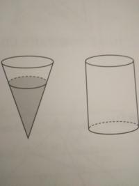 底面が合同な円で、高さが12cmの円錐と円柱の容器がある。この円錐の容器の深さ8cmまで入っている水を円柱の容器に入れると水の深さは何cmになるか。 教えてください