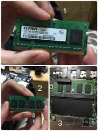 msiパソコン u135dxについて メモリ変更をしようと思うのですが  PCの裏を開けてメモリを取ってみました (1の写真、2の写真はメモリの裏) 今は2GBで 8GBにしたいのですが でもどのメモリを買ったらいいのかとか ...