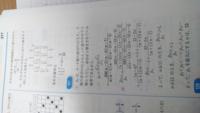 これの127の(1)の途中式わかりやすーーーく教えてくださいm(_ _)m