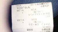エネオスでオイル交換。 ライフ。 6804円。 普通ですか?
