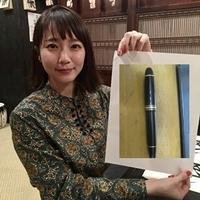 吉岡りほは 習字がうまいですが 何とかいてありますか  写真は 松下奈緒好きのdanikiti555の万年筆