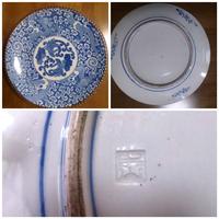 骨董 皿に詳しい方、お願いします。 物置から出てきた物ですが、 どのような作品なのか?価値はあるのか? など知恵をお貸しください。 宜しくお願いします。