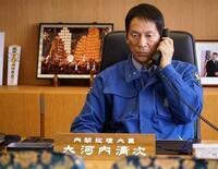 シン・ゴジラの大河内総理が、梨狩りに行くか、ブドウ狩りに行くか迷っていますよ。貴方なら、何と言いますか?