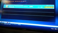 PS3 マインクラフトについてです PSVITAに付属しているプロダクトコードを 入力しマインクラフトをダウンロードしました。  ダウンロード、アップデートが終わり始めてみたら体験版で制限時間が設けられていて 全...