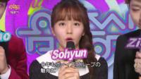 この女の子は韓国の何かのグループの子ですか?名前が下の名前しかわからないのでフルネームで教えていただきたいです!