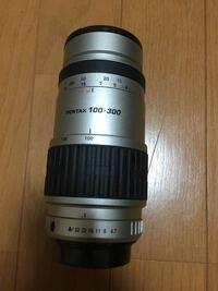 CanonのeosシリーズのカメラにPENTAXのレンズをつけるアダプターを買って付けたのですけどオートフォーカスが効きません。 電子接点付きのやつなのですけど。 レンズもオートフォーカスモーターも付いているのですけどそのレンズはレンズ側でAF.MFの切り替えができないレンズです。  PENTAXのレンズは結構古くて下の画像です。 フィルムカメラのレンズでした。  どうしたら使えるようになり...