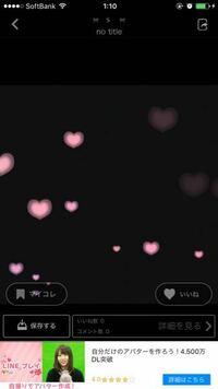 ジャニヲタさんなどが使っているこのアプリカメラはなんですか?また、ジャニヲタさんはどんな加工アプリを使っていますか?