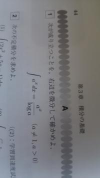 右辺の微分はどのように行えばよいのでしょうか。わかるかたいたら教えてください