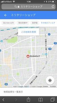 経歴 稲川 義貴