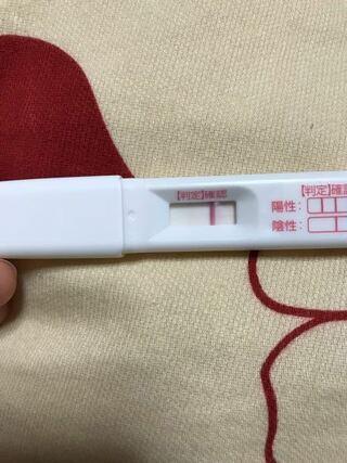妊娠検査薬 フライング 着床