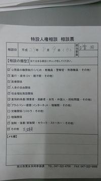 続き ギリギリで助かるのって 「ギリギリで助かる人って、強運なんですかね? 運が良いって言うの? 悪いって...」 の続きの質問です。 https://detail.chiebukuro.yahoo.co.jp/qa/question_detail/q12181526067 ギリギリで助かる人って、強運なんですかね?  運が良いって言うの? 悪いって言うの?  受け取り方 ...