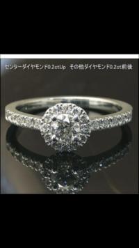 こちらのダイヤの指輪がどちらのものか分かる方はいらっしゃいますでしょうか? また、似た指輪を教えてください。      宝石 プラチナ リング アクセサリー