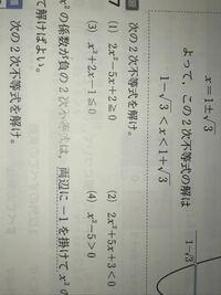 解き方を見てもわからないので途中式含めて教えてください。その答えを見ながら改めて勉強したいので