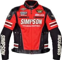 やっぱしシンプソンとかイエローコーンのジャケットてダサいのですか。 よく若いライダーやお洒落ライダーからはイエローコーンはダサいという声が聞こえますが。 確かにあんな派手な服を着ていたらどこのヒーロー戦隊物の隊員ですか。撮影中ですか。と言われそうですが。  と質問したら シンプソンが買えない奴が嫉妬しているだけ という回答がありそうですが  たぶんお洒落ライダーさんが着ている服...