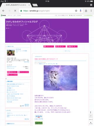 ipad mini4,一括,miyukittybambi,一括選択,文章,本文,ショートカット