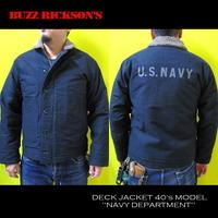 N-1デッキジャケット  先日バズリクソンズのN-1を買ったのですが、それを見た家族が「作業員みたい」「もう少し若くみえる服買えばいいのに」と言われました。 N-1自体が海軍の甲板作業員の服なので、まあ作業...