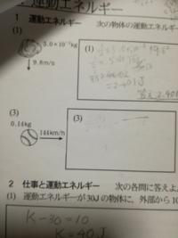 ボールの問題がわかりません (3)の問題です。 誰か教えてください。