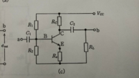この回路の入力インピーダンスの求め方を教えてください