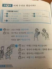 この文の日本語訳と発音のしかたを日本語で書いてくださると助かります 毎回すいません。